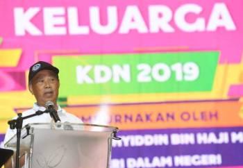 Muhyiddin menyampaikan ucapan pada Hari Keluarga KDN di Taman Ekspo Pertanian Malaysia Serdang (MAEPS) hari ini. - Foto Bernama