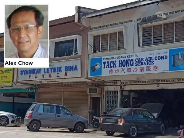 Antara premis di sekitar bandar Kuantan yang mematuhi arahan kerajaan mewajibkan tulisan jawi pada papan tanda dan iklan.