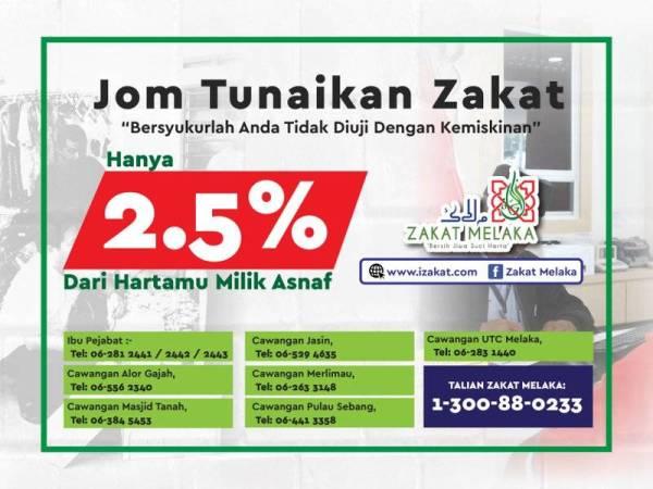 Hubungi Zakat Melaka untuk sebarang bentuk maklumat dan pertanyaan berkaitan zakat.