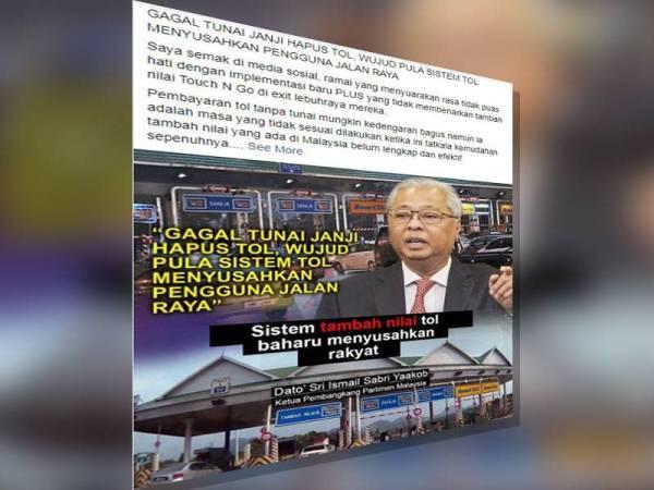Kenyataan Ismail Sabri berhubung isu penutupan lorong tambah nilai Touch 'n Go di Lebuhraya Plus.