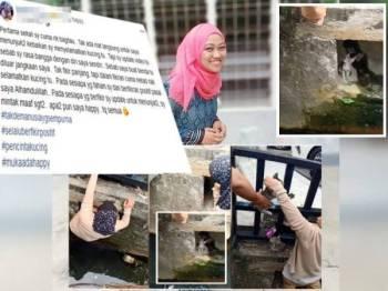 Paparan Facebook Nur Alia.