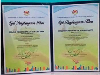 Projek 'Waste Wise City' serta 'Edible Garden USJ 14' dilaksanakan MPSJ dianugerahkan National Scroll Of Honour 2019 oleh KPKT.