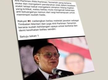 Amanah menafikan khabar angin berhubung tahap kesihatan Mohd Anuar tular di media sosial.