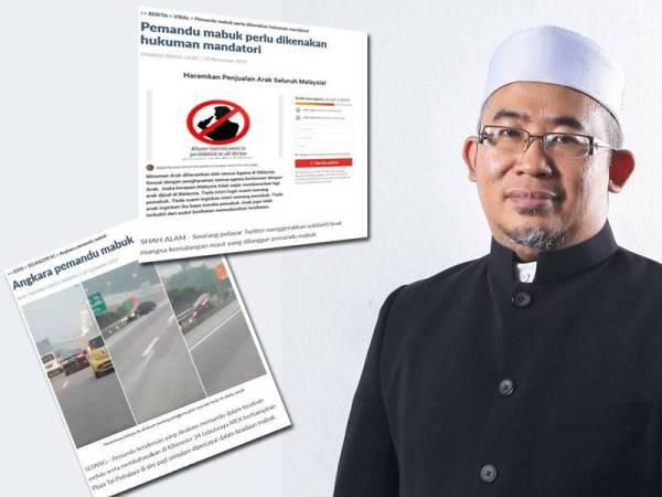 Timbalan Mufti Perak, Datuk Zamri Hashim