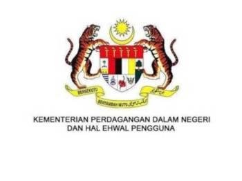 Kementerian Perdagangan Dalam Negeri dan Hal Ehwal Pengguna
