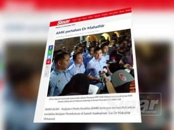 Laporan Sinar Harian berkenaan sidang media diadakan Hilman selepas selesai mesyuarat malam tadi.
