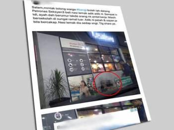 Gambar kanak-kanak berniaga nasi lemak di kaki lima sebuah stesen minyak yang tular di media sosial.