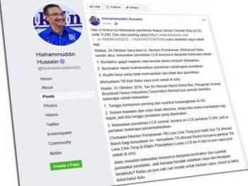 Hantaran dimuat naik Hishammuddin di laman Facebook miliknya.