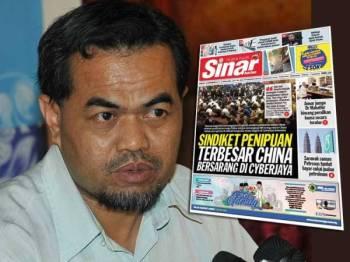 Mohd Yusof menyifatkan kewujudan sindiket penipuan antarabangsa di negara ini secara tidak langsung mencalarkan imej Malaysia.