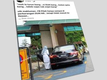 Kelihatan kenderaan Exco terbabit di Wisma Negeri yang tular di media sosial.