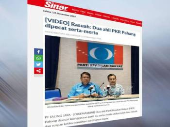 Laporan Sinar Harian sebelum ini berkaitan pemecatan Zakaria dan seorang lagi ahli PKR.