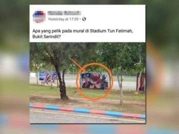 Tular di Facebook berkenaan imej mural yang menunjukkan bendera Negeri Melaka seakan Jalur Gemilang dengan bintang hanya lima bucu.