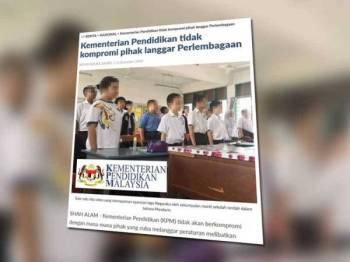 Laporan Sinar Harian berhubung klip video tular yang memaparkan nyanyian lagu Negaraku oleh sekumpulan murid sekolah rendah dalam bahasa Mandarin.
