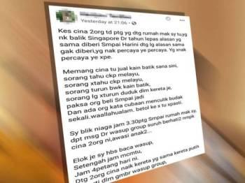 Seorang pemilik akaun Facebook memuat naik status berhubung kejadian membabitkan dua individu yang menjual kain batik sambil mengambil kesempatan melakukan cubaan menculik kanak-kanak.