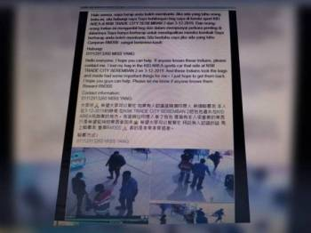 Rakaman CCTV dimuat naik Syaq Yee di Facebook berhubung kehilangan begnya pada Rabu lalu.