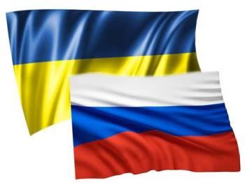 Ukraine dan Rusia.  - Foto 123RF