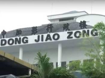 Dong Jiao Zong akan mengadakan persidangan pertubuhan Cina pada 28 Disember untuk membantah pelajaran pengenalan kepada tulisan Jawi di sekolah vernakular.
