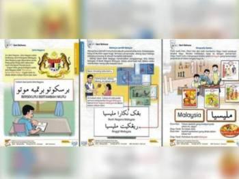 Kementerian Pendidikan dikatakan telah memuktamadkan sukatan pelajaran tulisan Jawi untuk sukatan pelajaran Bahasa Malaysia murid tahun empat termasuk di sekolah jenis kebangsaan yang dijangka dilaksanakan bermula tahun depan.