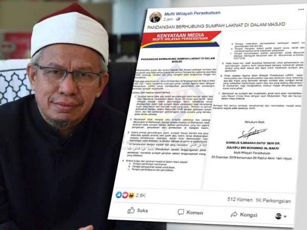 Kenyataan media Mufti Wilayah Persekutuan berhubung isu sumpah laknat.