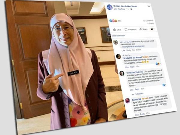 Gambar yang dikongsikan Wan Azizah di laman sosial Facebook beliau.