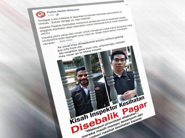 Paparan Facebook Public Health Malaysia menafikan dakwaan dua anggotanya menipu.