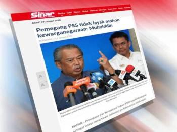 Antara laporan Sinar Harian berkaitan isu Pas Sementara Sabah (PSS).