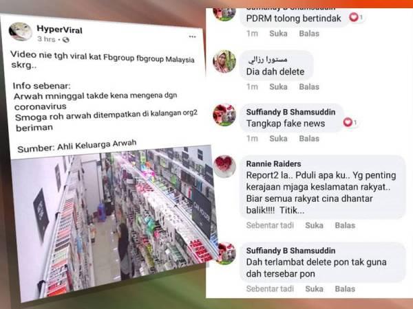 Paparan skrin video yang tular di laman sosial Facebook.