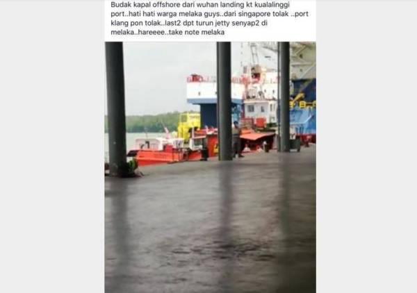 Jabatan Kesihatan Melaka menafikan video viral yang mendakwa sebuah kapal membawa krew kapal dari Wuhan berlabuh di Pelabuhan Kuala Linggi pada Isnin lalu.