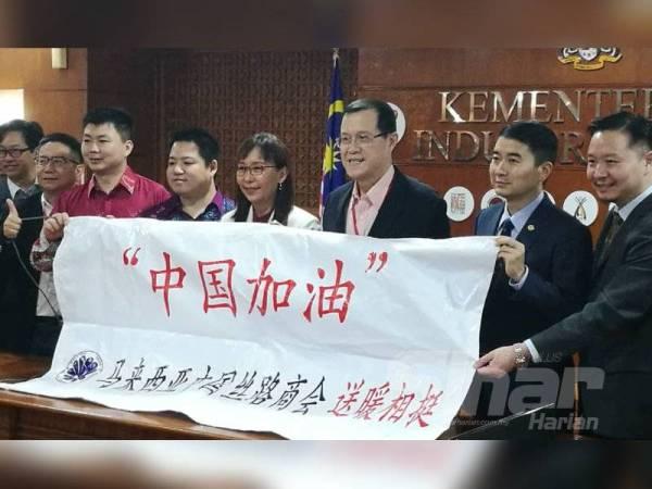 Tee Keat (tiga dari kanan) bersama Teresa pada sidang media di Kementerian Industri Utama hari ini.