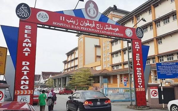 Kanak-kanak di bawah usia 12 tahun dilarang daripada mengunjungi atau masuk ke semua kawasan wad yang menempatkan pesakit di Hospital Raja Perempuan Zainab II (HRPZ II), Kota Bharu.