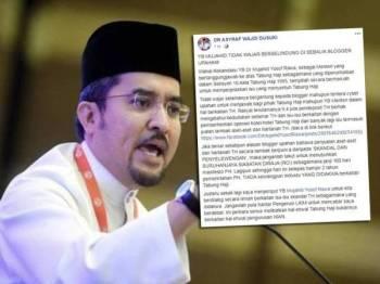 Hantaran Asyraf Wajdi di Facebook menggesa Mujahid berdialog membincangkan isu Tabung Haji secara ilmiah