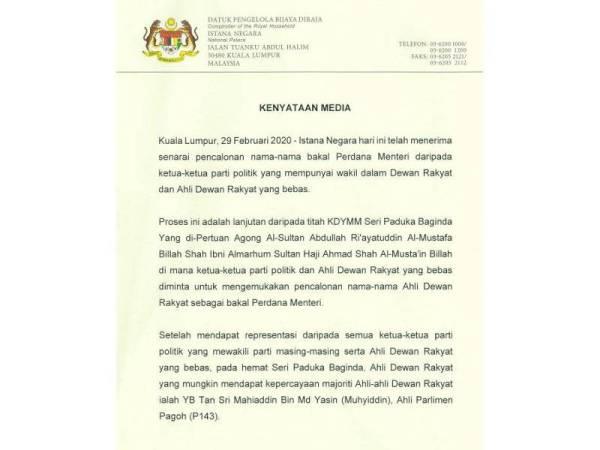 Kenyataan Istana Negara yang dikeluarkan sebentar tadi.