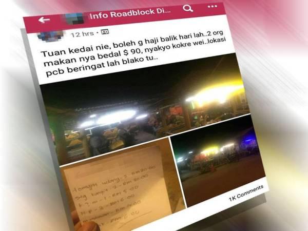 Senarai harga yang dimuat naik di media sosial mendapat reaksi netizen antaranya bersetuju mengatakan ada peniaga di lokasi PCB yang mengenakan harga makanan mahal kepada pelanggan.