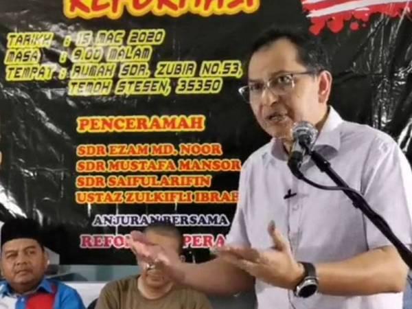 Mohamad Ezam dalam ceramah semalam mengumumkan untuk menyertai semula PKR selepas keluar parti pada tahun 2008.