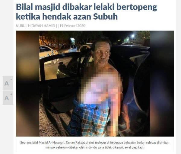 Allahyarham Amri Budin, 65, tidak sedar selama 22 hari selepas menjalani pembedahan di bahagian anggota badannya yang melecur.