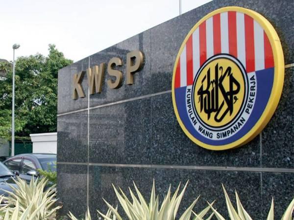 Cara untuk memohon pengeluaran akaun 2 KWSP ( I-BESTARI)