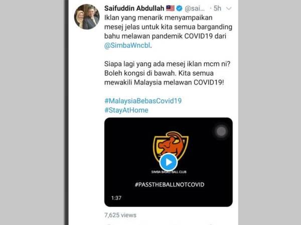 Saifuddin Abdullah berkongsi klip video media sosial yang menarik oleh pasukan muda bola keranjang dalam Twitter miliknya.