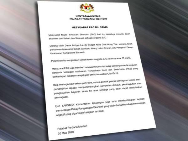 Keterangan gambar - Kenyataan Pejabat Perdana Menteri hari ini.