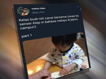 Paparan Twitter Nur Hafizah curi perhatian netizen.