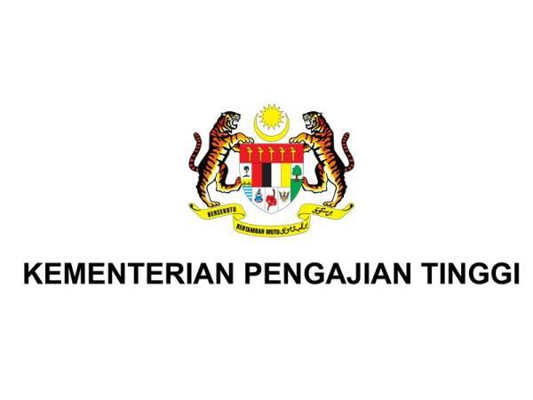 Tarikh Tutup Permohonan Upuonline 17 April