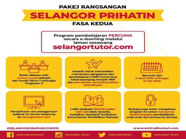 Kerajaan Selangor menawarkan program pembelajaran secara e-learning secara percuma kepada semua pelajar di negeri ini.