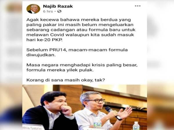 Facebook Najib Razak
