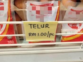 Harga telur RM1 tertera pada rak di premis berkenaan selepas pemeriksaan dijalankan KPDNHEP Perak semalam.