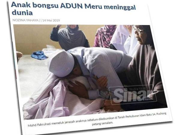 Laporan Sinar Harian pada 14 Mei 2019 mengenai kematian anak Mohd Fakhrulrazi.
