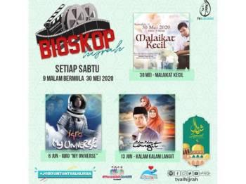 Filem terbaik dari Indonesia.