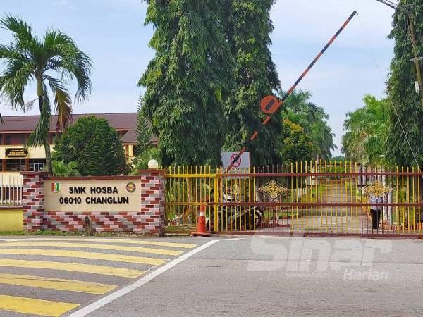 SMK Hosba antara lima buah sekolah yang diarahkan tutup mulai susulan penularan Kluster PUI Sivagangga di Pekan Napoh.