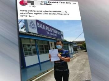 Gambar yang tular dalam laman sosial berhubung laporan polis yang dibuat peniaga terbabit hari ini.