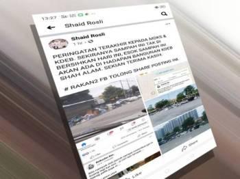 ADUN Jeram, Mohd Shaid Rosli melalui kenyataan di halaman Facebook beliau memaklumkan mengenai isu berkaitan longgokan sampah di kawasan Pusat Perdagangan Alam Jaya, Puncak Alam.
