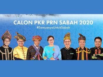 Dari kiri, Peto Galim, Mustapha Sakmud, Sazalye Donol Abdullah, Christina Liew Chin Jin, Abdul Rahman Yakub, Alijus Sipil dan Raymond Ahuar.
