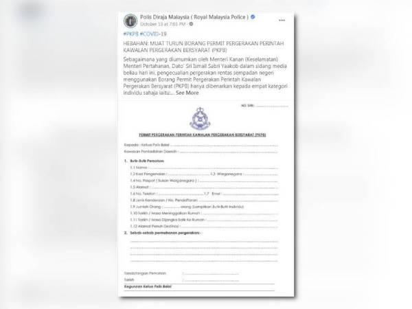 Pkpb Muat Turun Borang Permit Pergerakan Di Facebook Pdrm